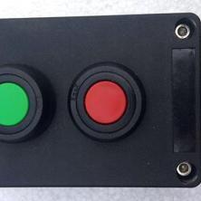 la8030-2防爆防腐开guan按钮