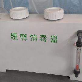 小型美容医院污水处理 缓释消毒器 厂家直销 价格优惠