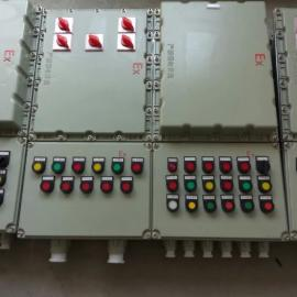 4回路防爆检修箱