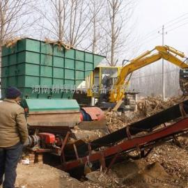 粉碎树根机 树跟粉碎机 树桩粉碎机树墩粉碎机