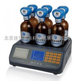 无汞压差国标安全BOD LH-BOD601型