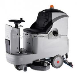 供���W��760B�{�式洗地吸干�C便宜的洗地�C