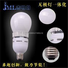 无极灯一体化紧凑灯 E27 20W~40W 3年保质期