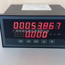 KZDL/A-H2L1T1K3V0定量控制器