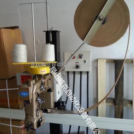 纽朗缝包机钩针,跳线这样解决,原装正品DS-6AC缝包机