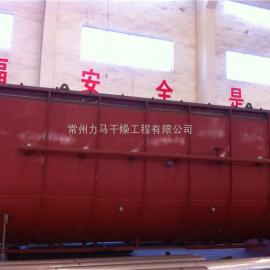 干化污泥搅拌型浆叶干燥机KJG-140