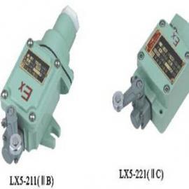 dLxK-211B防爆行程开guan(摇臂式)