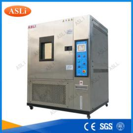 金属材料高低温交变试验箱