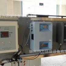 【*加工生产】仪器专家 智能监测换热器