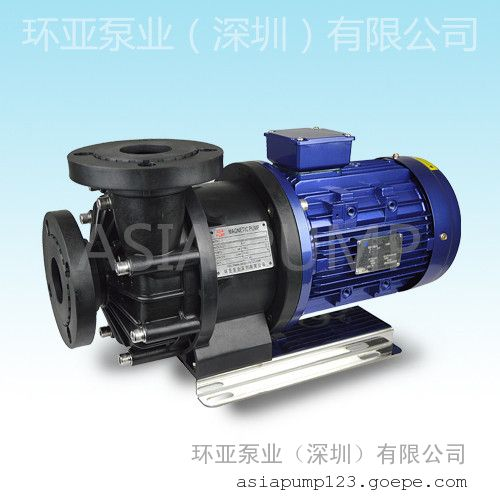 AMPX-665 GFRPP材质 无轴封磁力驱动泵 耐酸碱化工泵
