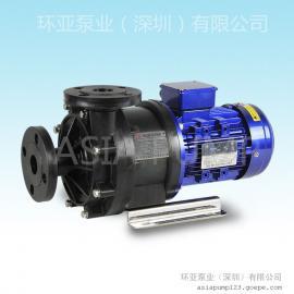 AMX-441 GFRPP材质 自产无轴封磁力驱动泵 耐酸碱磁力泵