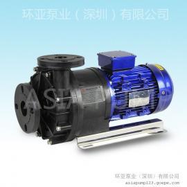 AMX-543 无轴封磁力驱动泵浦 磁力泵生产厂家 耐酸碱泵 耐腐蚀泵