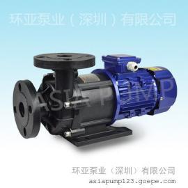 MPX-440 GFRPP材质 耐酸碱磁力驱动泵 化工磁力泵