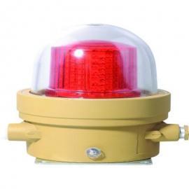 BHD61防爆航空闪光障碍灯LED航空障碍灯