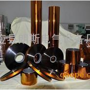 聚酰亚胺F46复合薄膜/高温粘结薄膜/热熔胶带