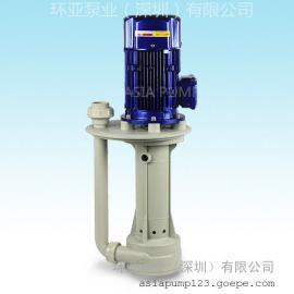 AS-32-750 可空转槽内立式泵 GFRPP材质 金刚线电镀专用泵