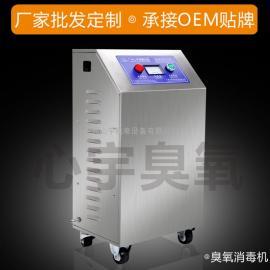 食品厂包装材料臭氧发生器食品厂包装材料消毒机