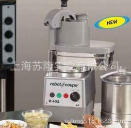 法���_伯特Robot coupe R402 V.V. 食品�理�C(�蜗�/�{速)