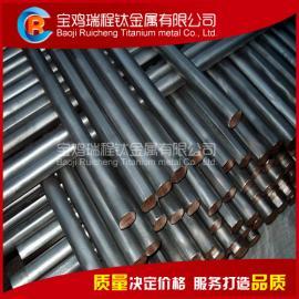 钛铜复合棒