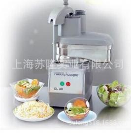 法国ROBOT COUPE CL40蔬果处理机 法国罗伯特蔬果处理机