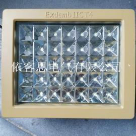 KHY97防爆高效�能LED泛光��