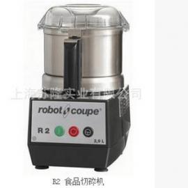 罗伯特 ROBOT COUPE R2 商用切菜切碎搅拌机