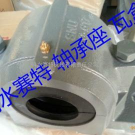轴承座 SN511 SN510 SN509 铸铁 铸钢