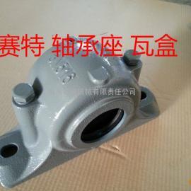 轴承座 SN520 SN519 SN518 铸铁 铸钢
