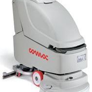自动刷洗地面吸干机