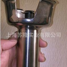 法国罗伯特手持式搅拌机MP450 Ultra专用搅拌头
