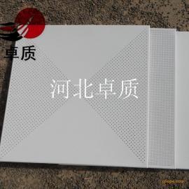 0.8-1.5mm铝板网装�wen磺轿�yin板施工厂家