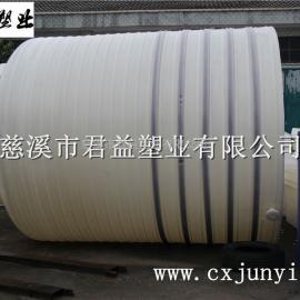 君yiju乙烯水箱,daxingPE储罐20000L