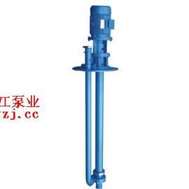 液下泵:BFY型保温液下泵