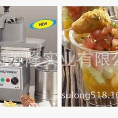 法国robot-coupe 蔬果处理机4.5L不锈钢切菜机