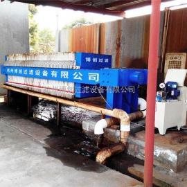 电镀厂压滤机 *板框压滤机叠螺脱水机 厂家直销100平方XMY100