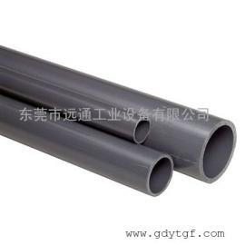 远通 瑞士+GF+ PVC管件 PN16管道