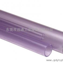 远通 瑞士+GF+ PVC透明管件