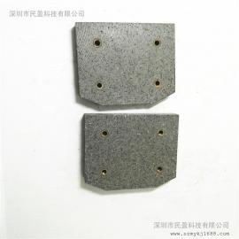 四方块 铜螺柱孔 斜边 刹车片电缆设备刹车片分剪机刹车皮 绕线机