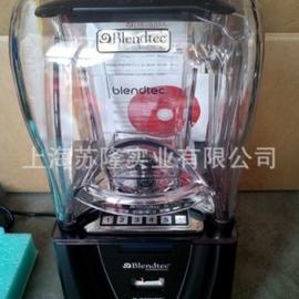 美国Blendtec 超静音搅拌机Q-Series沙冰机
