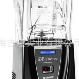 美国布兰泰冰沙机 SmootherQ-series 沙冰机 商用搅拌机
