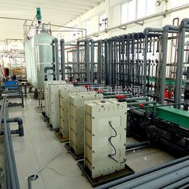 均xiang膜电渗析设备
