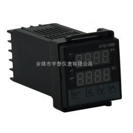 XTG-7000,XTG7000余姚温度仪表厂家直销