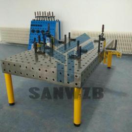 三维柔性组合焊接工装夹具,机器人焊接工作站