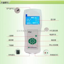 �W斯恩手持式OSEN-1A型PM2.5粉�m�舛�y��x