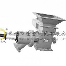 LJ/隆金牌 KDKC卸料器