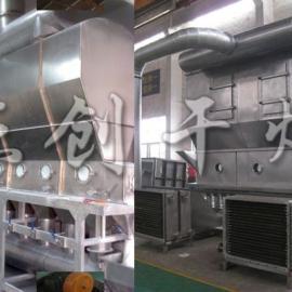 销售碱式氯化铝沸腾干燥机流态化干燥设备