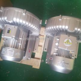 氧焊机械专用鼓风机 2XB510-H16贝富克风机