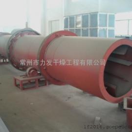 矿粉干燥机