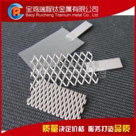 电解水制氢用铂金钛阳极 铂金钛网