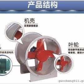 YWF型外转子轴流风机 厨房大风量低噪音管道抽排风式轴流风机